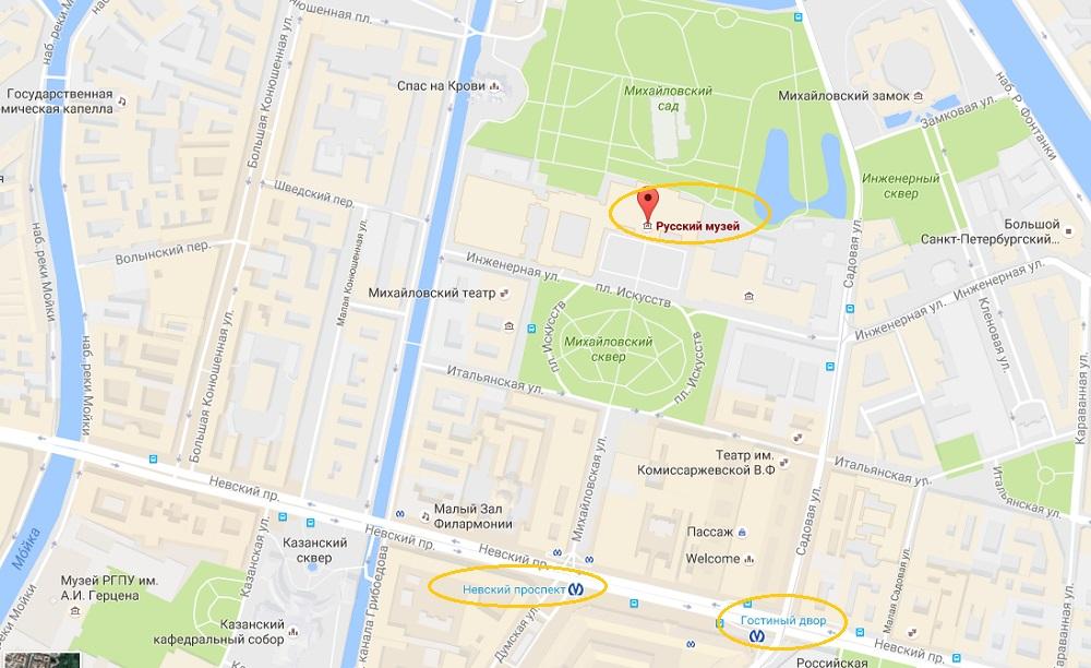 Русский музей в Санкт-Петербурге - как добраться